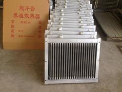 翅片管养殖散热器