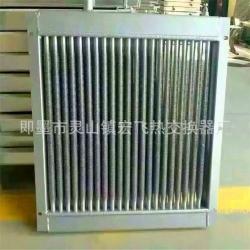 威海养殖暖风机畜牧铝制散热片大棚铝制翅片管散热器铝翅片式8kg水箱