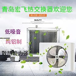 养殖暖风机育雏增温设备水暖两用暖风机散热器铝水箱